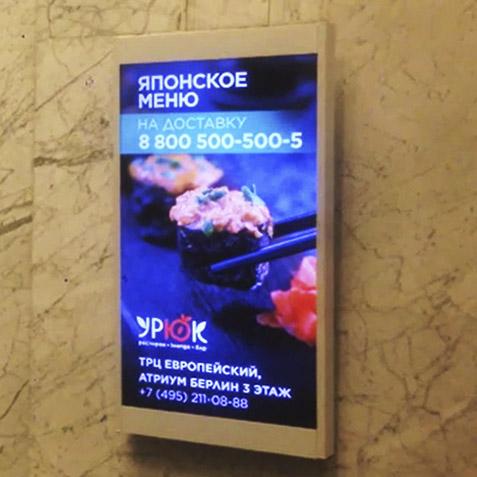 фото реклама на мониторах